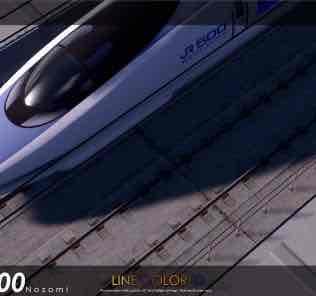 Мод Shinkansen 500 'Nozomi' - JR West (8Cars) для Cities Skylines