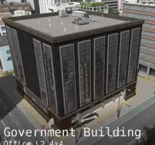 Мод Government Building для Cities Skylines